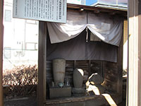 萩の尾薬師堂宝篋印塔