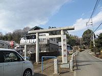 中藤熊野神社鳥居