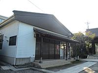 禅林寺東山会館