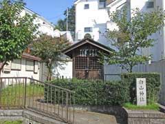 慈眼寺白山社