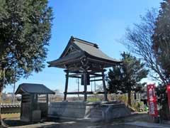 円通寺鐘楼
