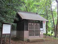 山下神明社