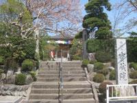 宝蔵院山門