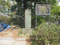 妙覚寺板碑