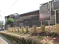 霞ノ関南木戸柵跡