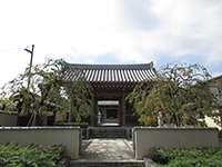 高西寺山門