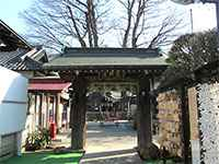 小平熊野宮神門