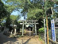 内藤神社鳥居