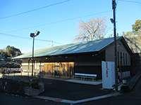 廣慶寺よつぎ会館