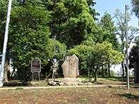 井出の沢古戦場石碑