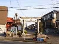 鶴間日枝神社鳥居