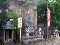 延命寺寿老人
