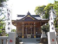 新川天神社