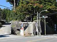 和田乃神社鳥居
