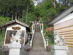 小曽木八坂神社鳥居