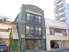 遠妙寺自彰会館