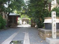 香象院山門