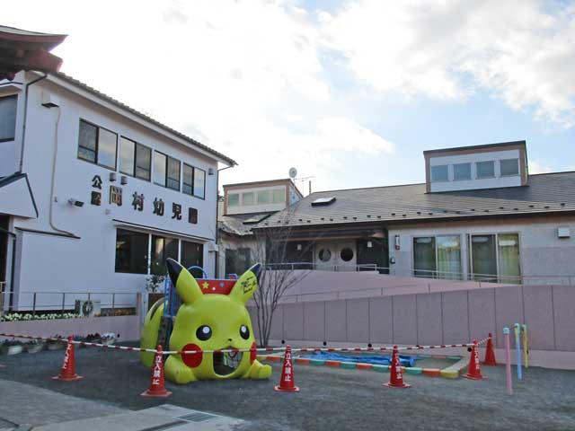岡村幼稚園