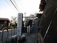 谷津浅間神社鳥居