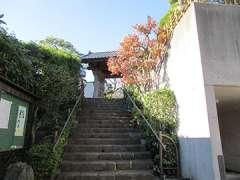 宝珠院山門