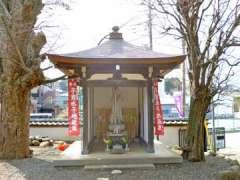 三會寺地蔵堂