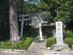 王子神社鳥居