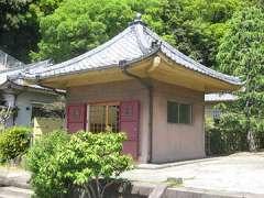 東福寺閻魔堂