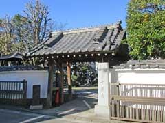 千蔵寺山門