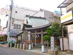 三ツ境白姫神社