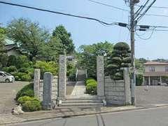 正行寺山門