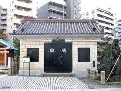 鶴見神社宝物殿