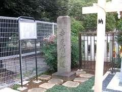 文化財寺尾稲荷道道標