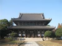 大本山総持寺仏殿
