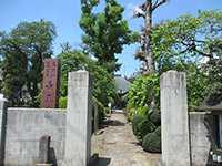 長王寺山門